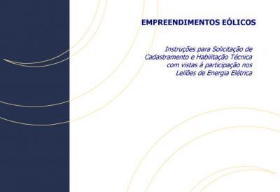 Reglamento eólico de Brasil